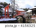 下鴨神社 4156325