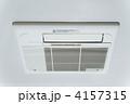 暖房 空調 エアコンの写真 4157315