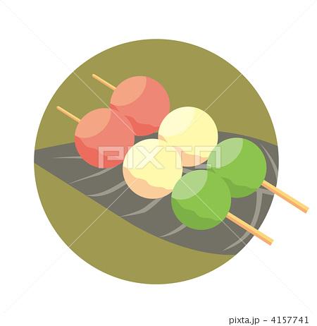 三色団子 おだんご お団子のイラスト素材 4157741 Pixta
