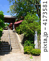 寺社仏閣 長岳寺 寺の写真 4173581