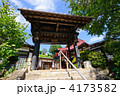 寺社仏閣 長岳寺 寺の写真 4173582