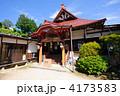 寺社仏閣 長岳寺 寺の写真 4173583