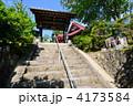 寺社仏閣 長岳寺 寺の写真 4173584