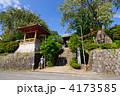 寺社仏閣 長岳寺 寺の写真 4173585