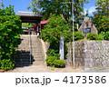 寺社仏閣 長岳寺 寺の写真 4173586