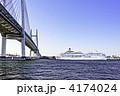 船旅 豪華客船 ベイブリッジの写真 4174024