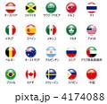 国旗 アイコン スペイン 4174088