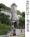 うろこの館 北野異人館 神戸異人館の写真 4176784