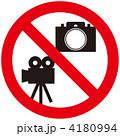 撮影禁止-02 4180994