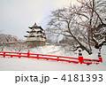 弘前城天守と下乗橋 4181393