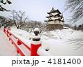 雪の弘前城と下乗橋(横) 4181400