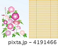 簾 すだれ 朝顔のイラスト 4191466