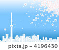 東京スカイツリー 桜 都市風景のイラスト 4196430