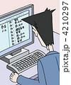 デスクトップパソコン メール受信 男性のイラスト 4210297