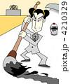 社員 書道 男性のイラスト 4210329
