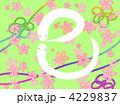 巳年のイメージ 4229837