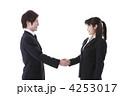パートナー 握手 男女の写真 4253017