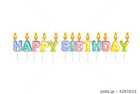 誕生日のイラスト素材 [4265633 ... : 誕生日カード デザイン 無料 : カード
