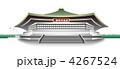 武術館 4267524