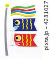 鯉のぼり(フェルト) 4281027