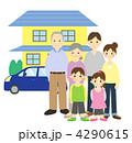 大家族 マイホーム 家族のイラスト 4290615