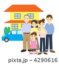 三世代 大家族 マイホームのイラスト 4290616