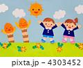 楽しい幼稚園切り絵 4303452