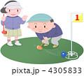 グランドゴルフを楽しむシニア 4305833