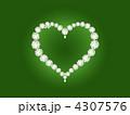 ダイヤモンド 宝石 宝飾品のイラスト 4307576