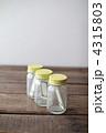 薬小瓶 4315803