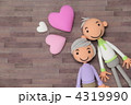4319990