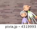 4319993