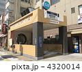 東京メトロ 東京地下鉄 地下鉄の写真 4320014