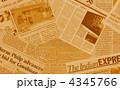 英字新聞 4345766