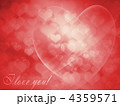 Greeting Card for Valentine's Day 4359571