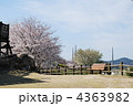 西海橋公園と針生無線塔② 4363982