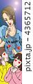 歌手 アイドル ファンのイラスト 4365712