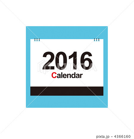 2016年の卓上カレンダーの表紙 ...