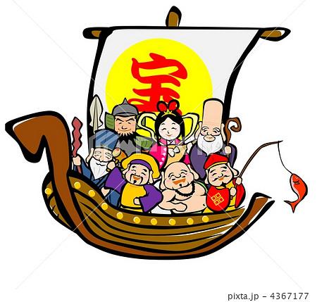 七福神の宝船 4367177