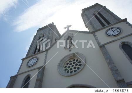 ニューカレドニアの教会 4368873
