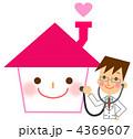 診断 住宅 家のイラスト 4369607