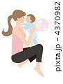 子供 母親 赤ちゃんのイラスト 4370982