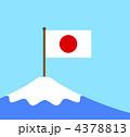 富士山の頂に立つ日本国旗 4378813
