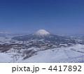 雪山 羊蹄山 蝦夷富士の写真 4417892