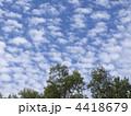 いわし雲 うろこ雲 鰯雲の写真 4418679