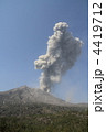 活火山 火山灰 噴火の写真 4419712