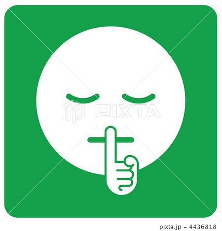 静かにa 緑 26のイラスト素材 4436818 Pixta
