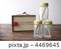 薬小瓶 4469645