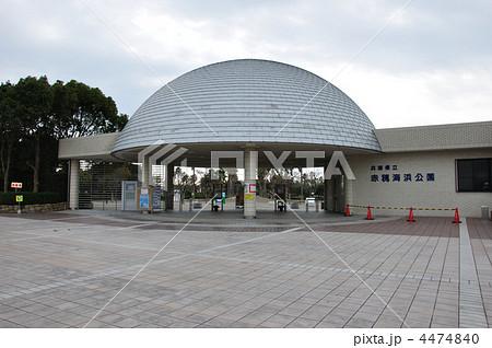 赤穂海浜公園・太陽の門 4474840