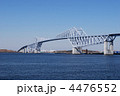 東京ゲートブリッジ 4476552